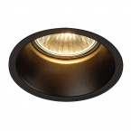 SLV HORN GU10 downlight